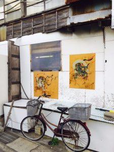 Japan, Japan travel, Gluten free travel, Asia travel, Healthy travel, Explore, Wanderlust