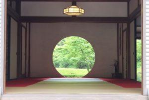 Japan, Japan travel, Gluten free travel, Asia travel, Healthy travel, Explore, Wanderlust, meditation